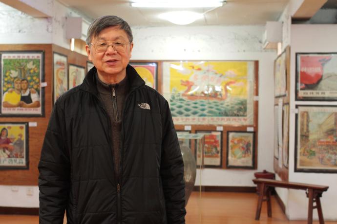 Poster-museum-director