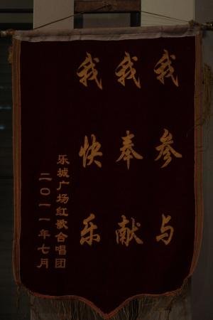 VOH banner