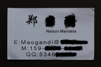 Zheng's card