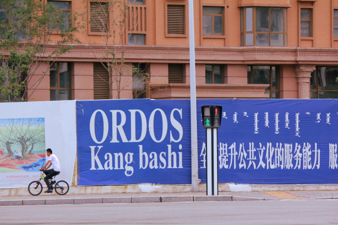 Man bike ordos sign