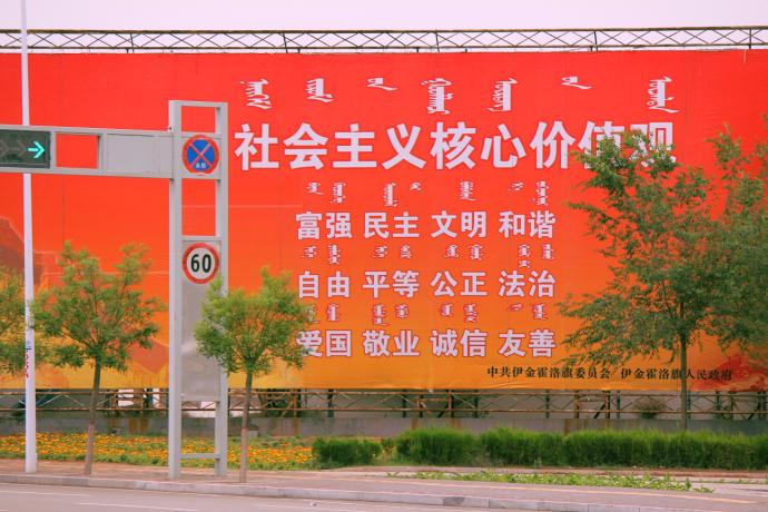 shehuizhuyijiazhiguan