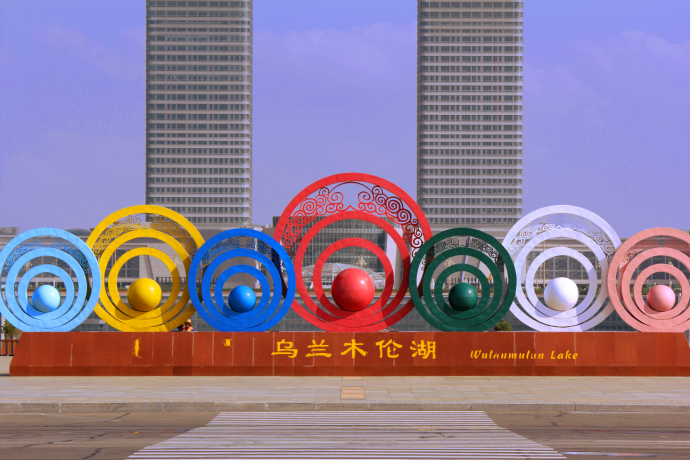 Wulanmulun lake circles