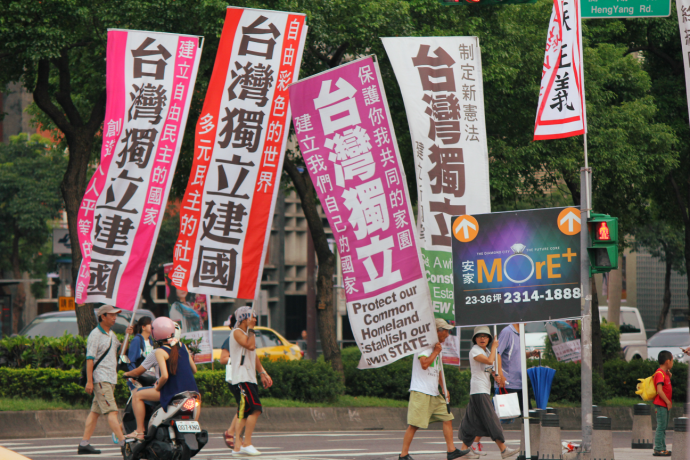 Banners crossing street