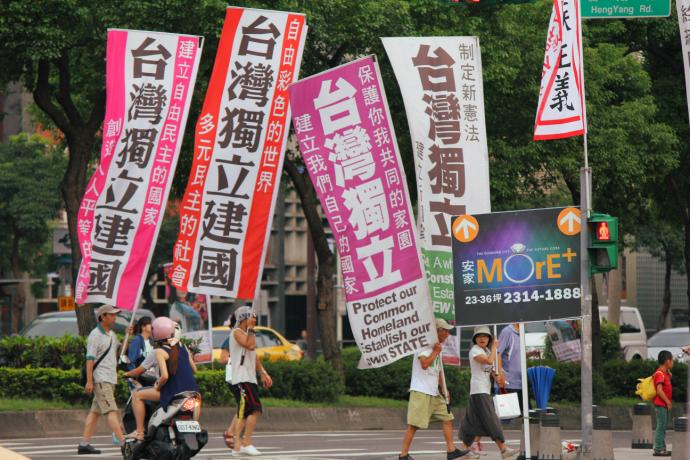 Banners crossing street