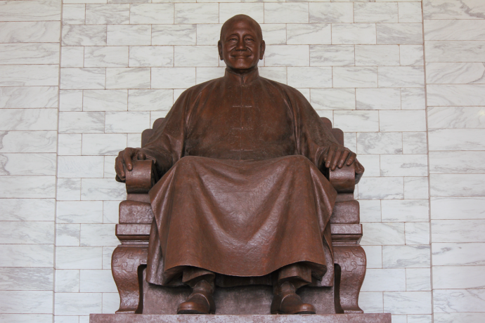 Chiang statue