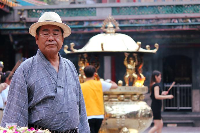 Man at Longshan